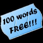 wordsfree